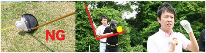 吉本巧コーチの一軸左肩打法