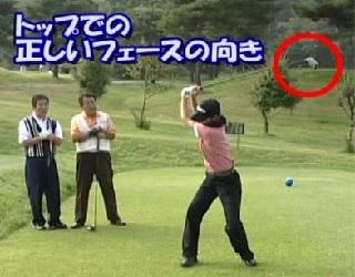 わが子をプロゴルファーに